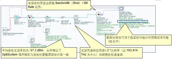 地图 电路 电路图 电子 原理图 699_238